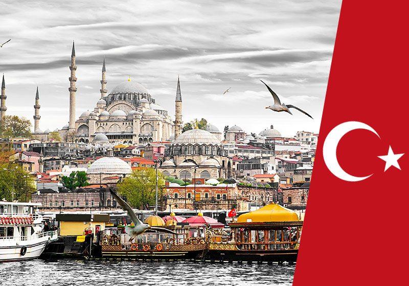ارسال بار به ترکیه
