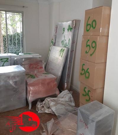 ارسال اثاث منزل به مرسین