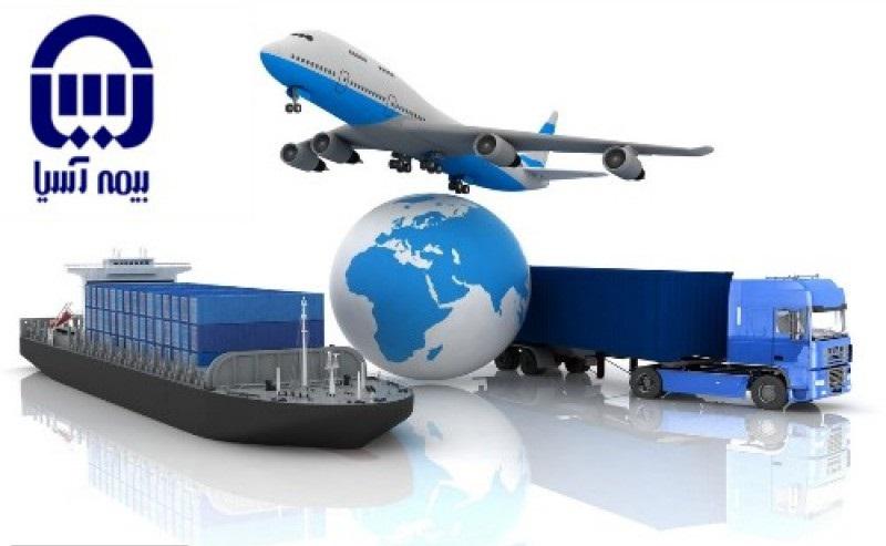 بیمه حمل و نقل از ایران به آنتالیا