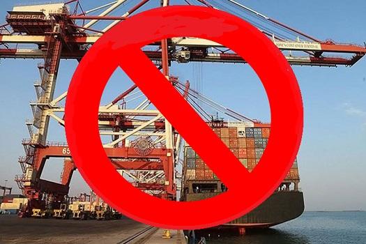 کالاهای ممنوعه در ارسال بار به آلانیا