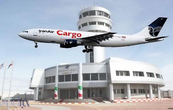 واردات کالا از استانبول به تهران به صورت خدمات هوایی کارگو
